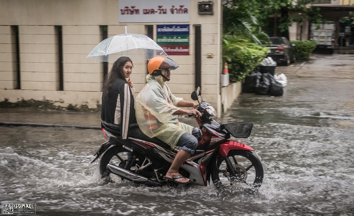 น้ำท่วม Ramkhamhaeng 43/1 (2017)